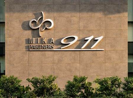 Mika 911 Office Complex Photo by Parham Raoufi